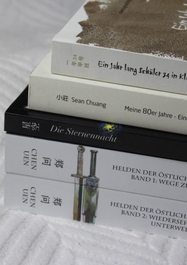 Vorstellung | Comics aus dem Chinabooks Verlag